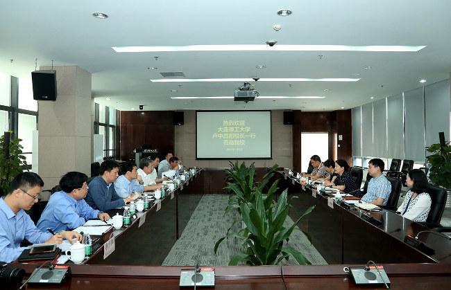 Vice President of Dalian University of Technology Lu Zhongchang to visit the school