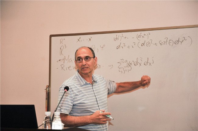 """Are black holes real?"" Princeton University Professor Sergiu Klainerman Discusses at SUSTech"