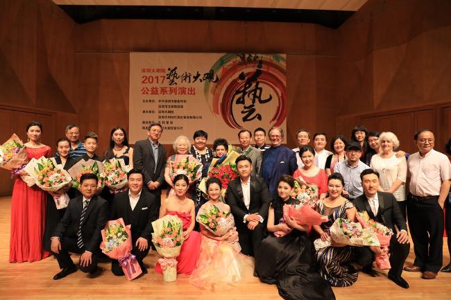 "SUSTech hosts ""Belt and Road International Music Seminar"""