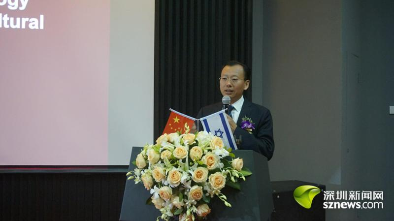 25th Anniversary of the Establishment of Diplomatic Relations with Israel – 8 Cultural and Creative Talks on Digital Ideas