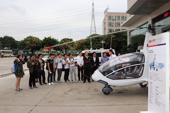 The Center visited Shenzhen AEE Technology Co. Ltd.