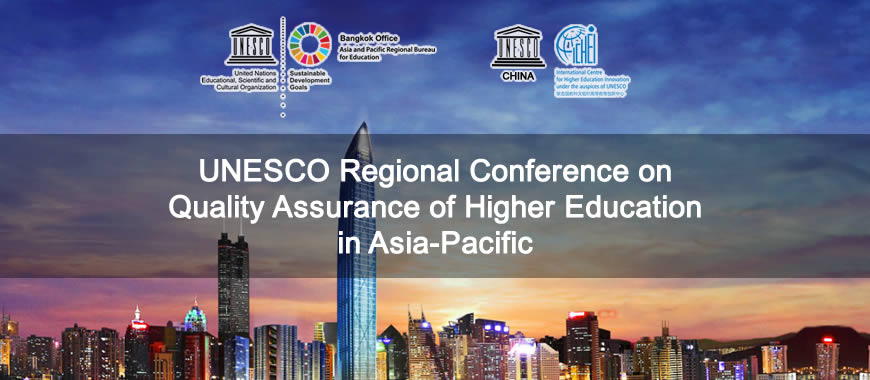 UNESCO-ICHEI hosts Regional Conference on Quality Assurance of Higher Education in Asia-Pacific