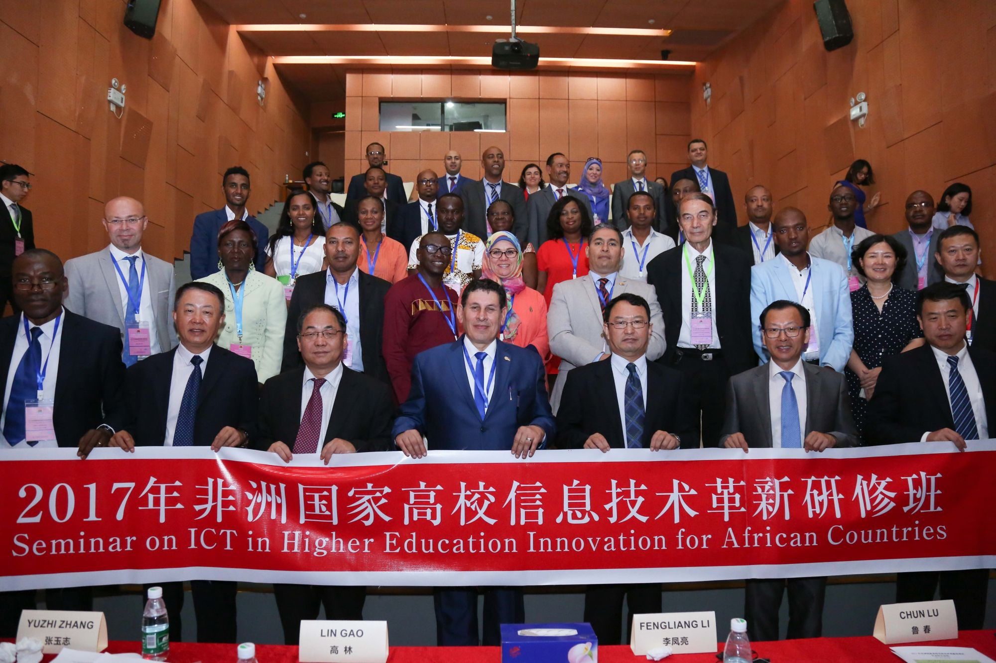 Seminar on ICT in Higher Education Innovation for Asian and African Countries