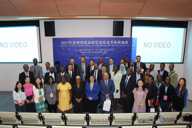 2017 Seminar on ICT in Higher Education Innovation for African Countries 2017 Closes