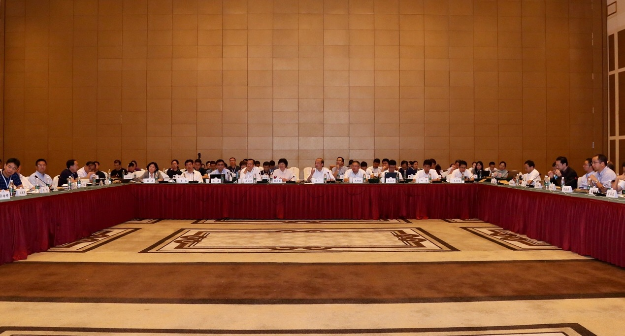 SUSTech 2017 Fall Term Strategic Planning Seminar Marks Beginning of New Semester