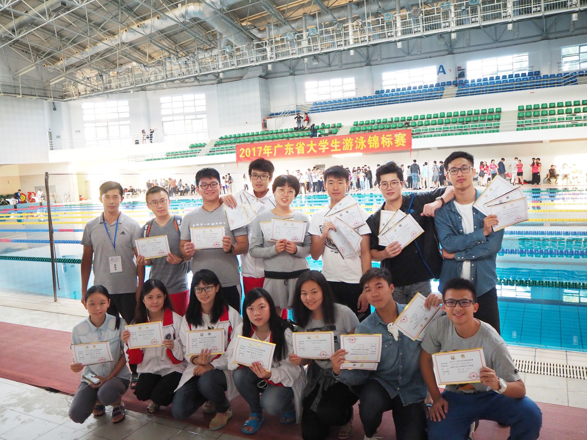 SUSTech swimming team wins in College Student Swimming Championship