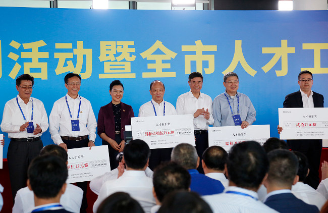 """President Chen elected as Shenzhen """"Talent Ambassador"""""""