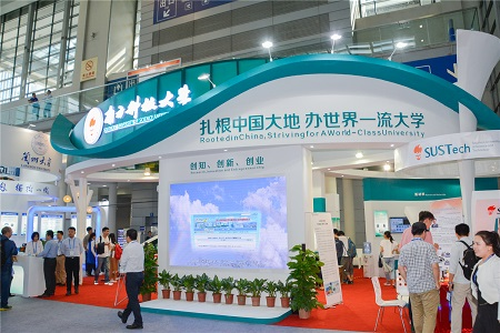 SUSTech at 19th High Tech Fair to showcase spectacular scientific achievements