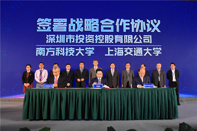 SUSTech and Shenzhen Investment Holdings Limited Sign Strategic Cooperation Framework Agreement