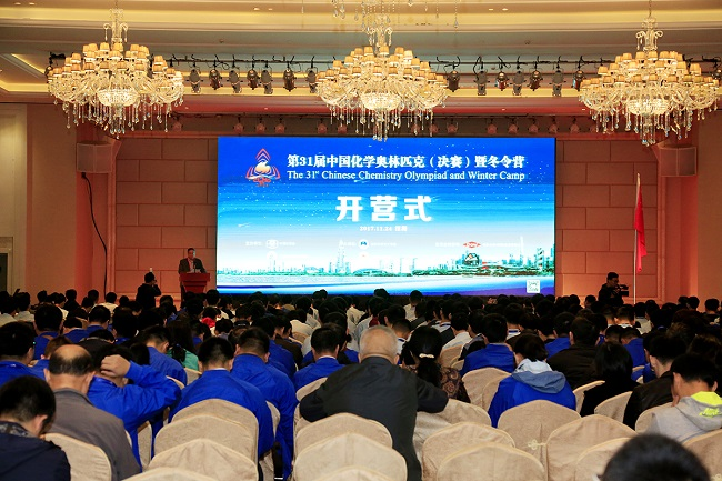 The 31st Chinese Chemistry Olympiad and Winter Camp kick off