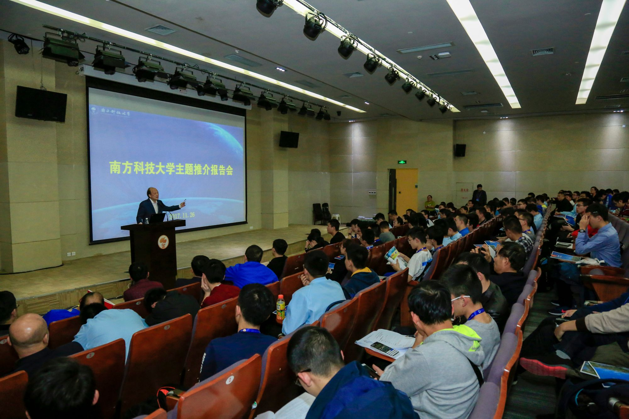 The 31st Chinese Chemistry Olympiad Candidates attend presentation on SUSTech
