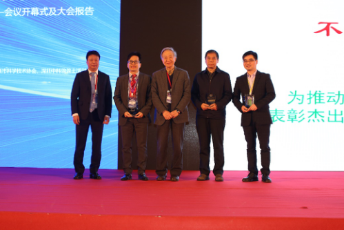 "Associate Professor Chuangchuang Li Wins ""Weishan Natural Product Synthesis Award"" from Chinese Chemical Society"