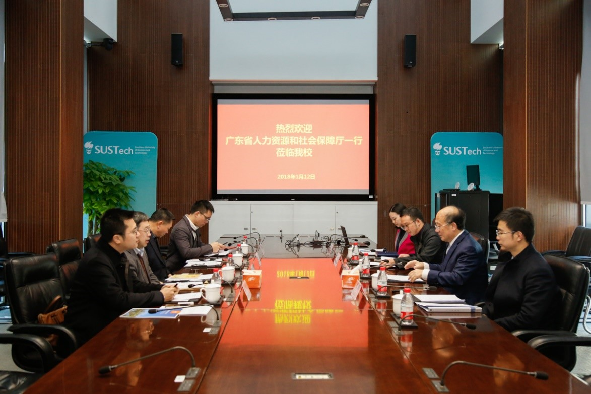 Senior Guangdong Government Officials visits SUSTech