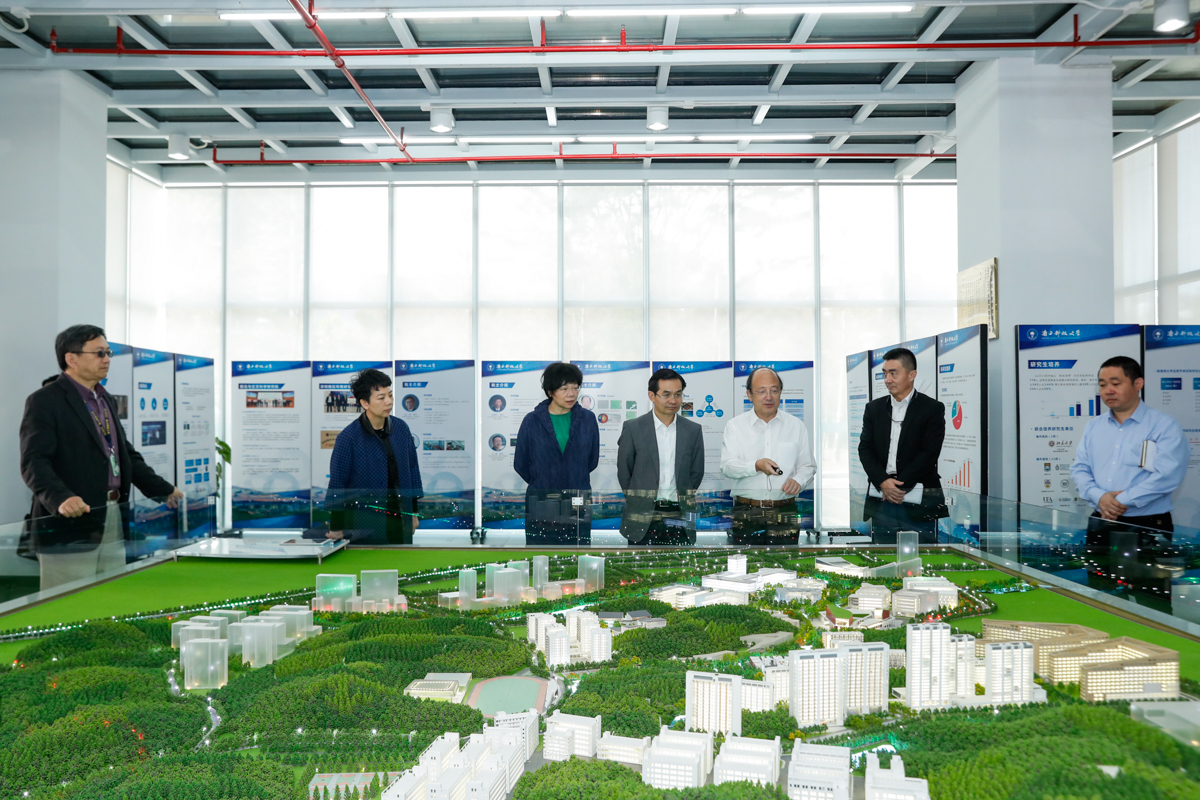 Shenzhen Economic Planning Agency Supported SUSTech