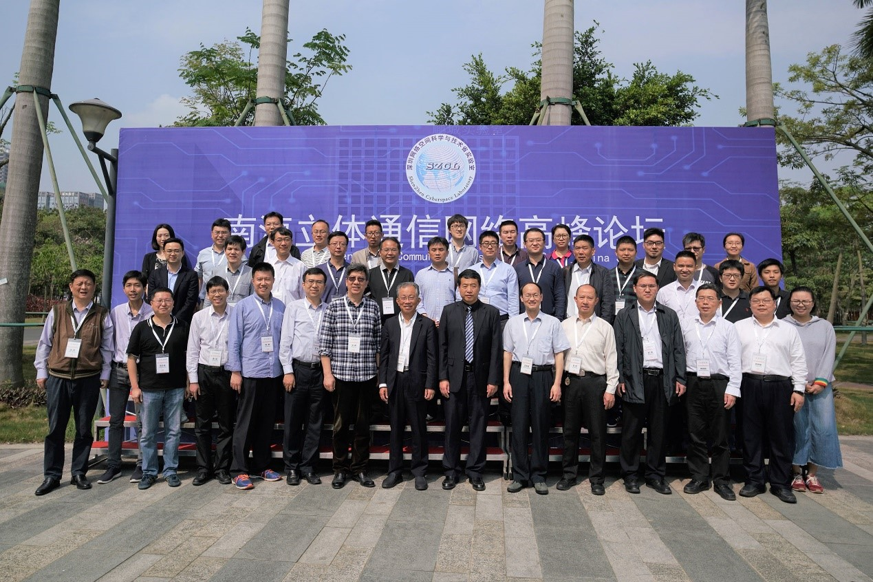 SUSTech Hosted Tridimensional Communications Forum
