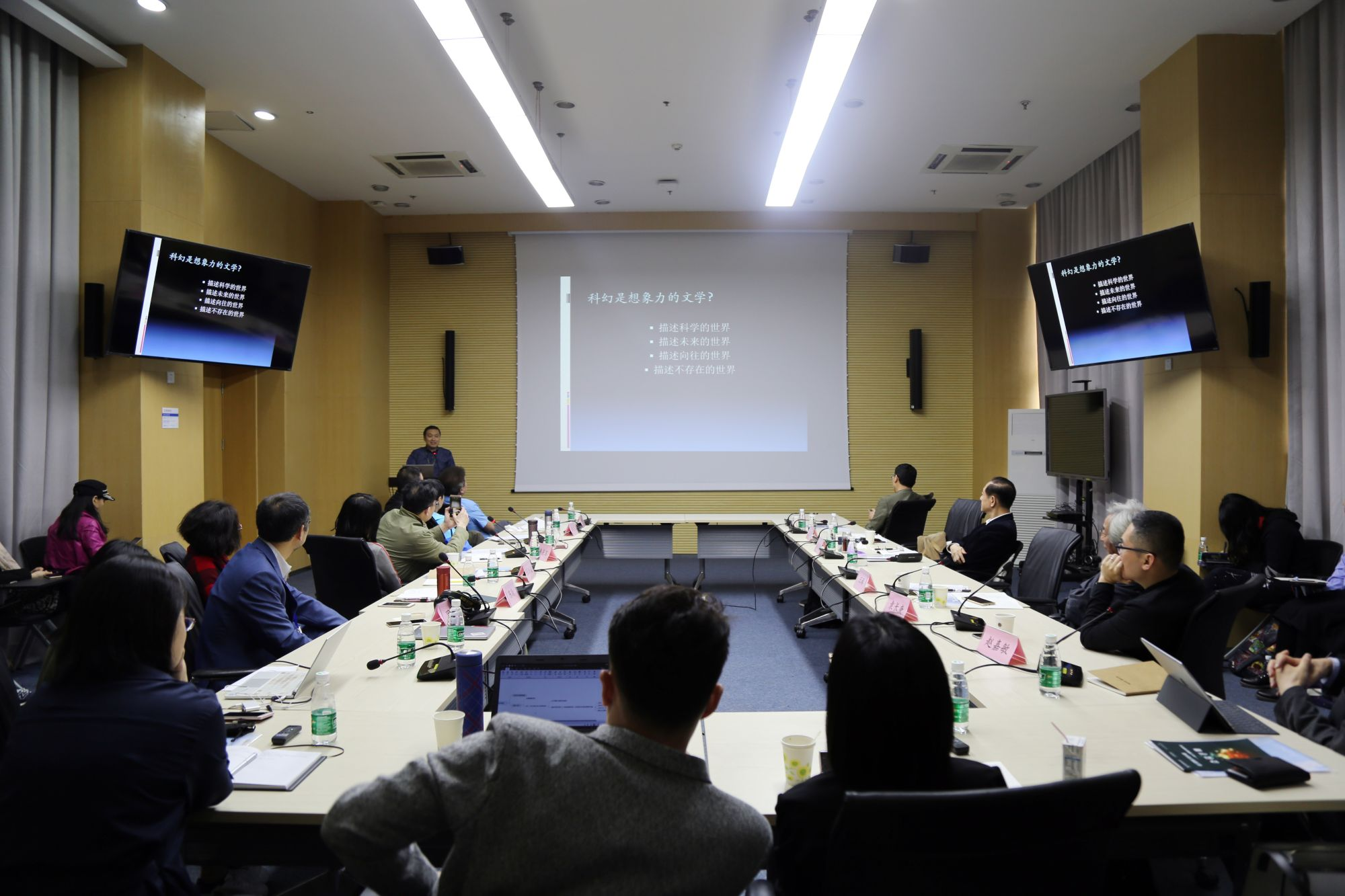 SUSTech Holds the 2018 Annual Meeting of Human Imagination Research