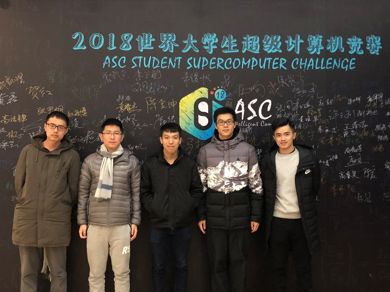 SUSTech Student Teams Win Second Prize In 2018 ASC Student Supercomputer Challenge