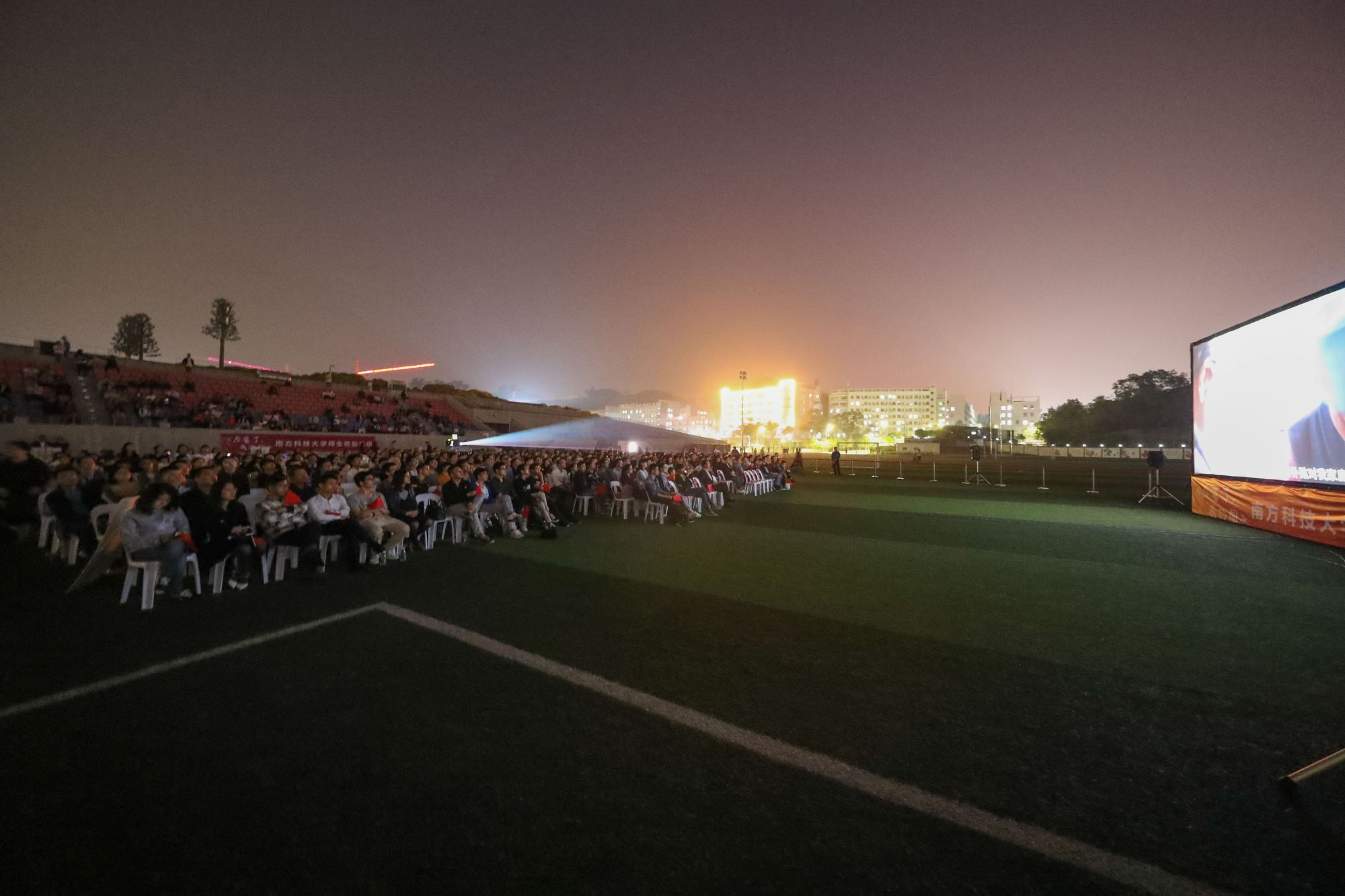 """Faculty and Students Enjoy Open-Air Documentary """"Amazing China"""""""