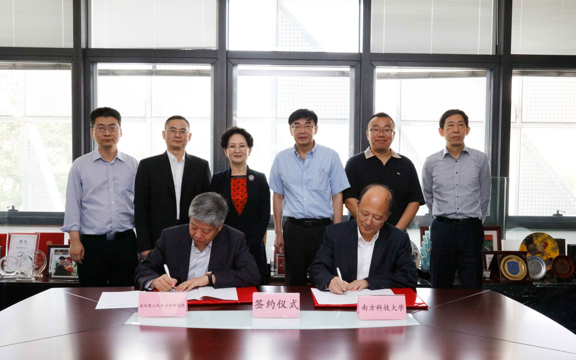 SUSTech, Shenzhen Research Institute for Third-Generation Semiconductor Sign Strategic Agreement