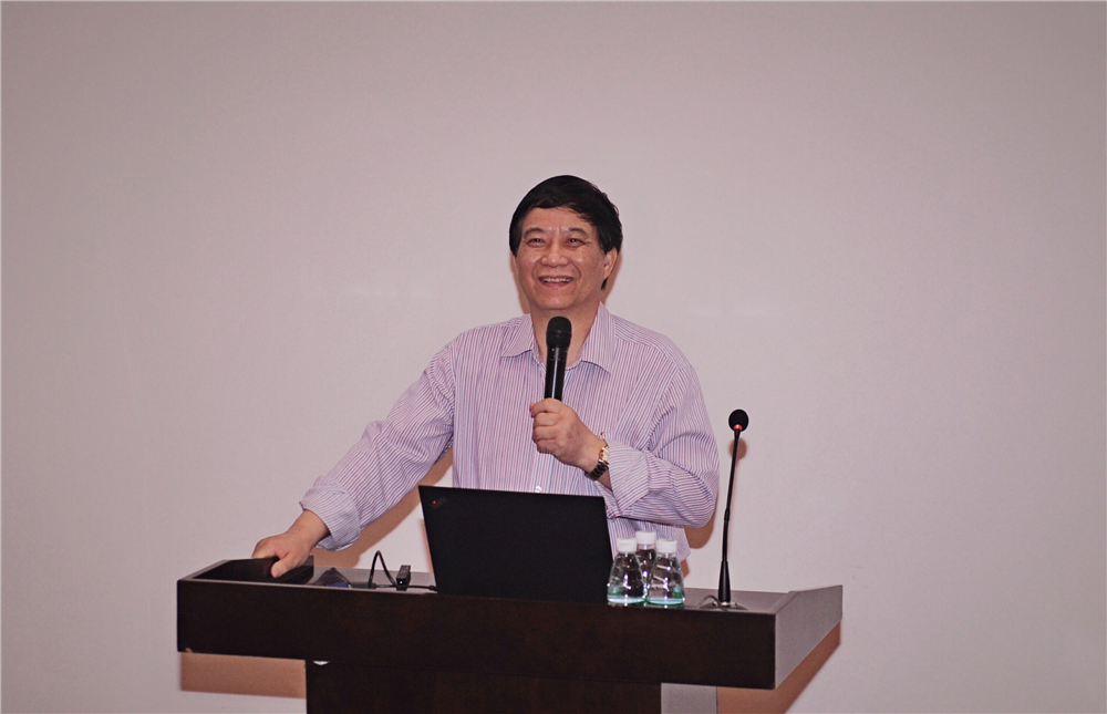 Academician Tang Benzhong Lectures on Trilogy of Innovation Research