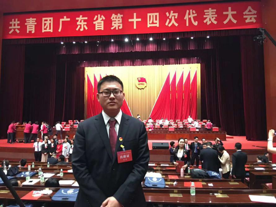 SUSTech Student Recommended to Represent Guangdong at National Youth League Congress