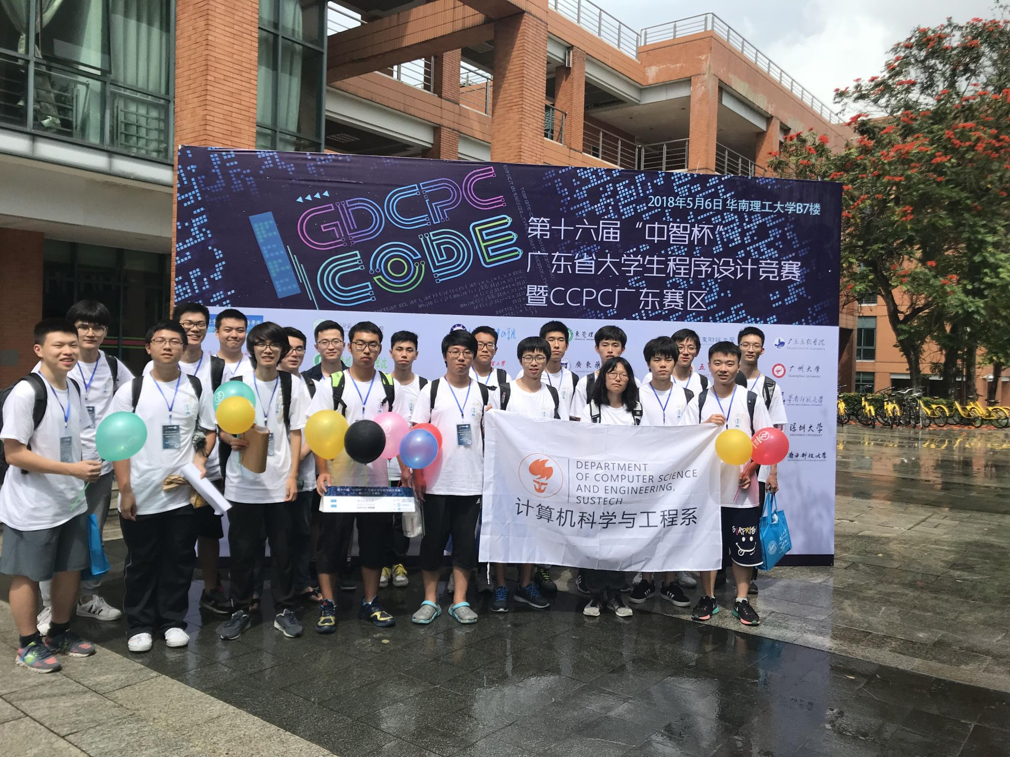 All SUSTech Teams Received Awards at Guangdong Collegiate Programming Contest