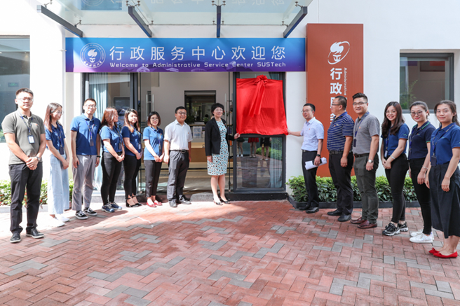 SUSTech Announces Two Outstanding Administrative Offices with Quality Service from CPC Staff