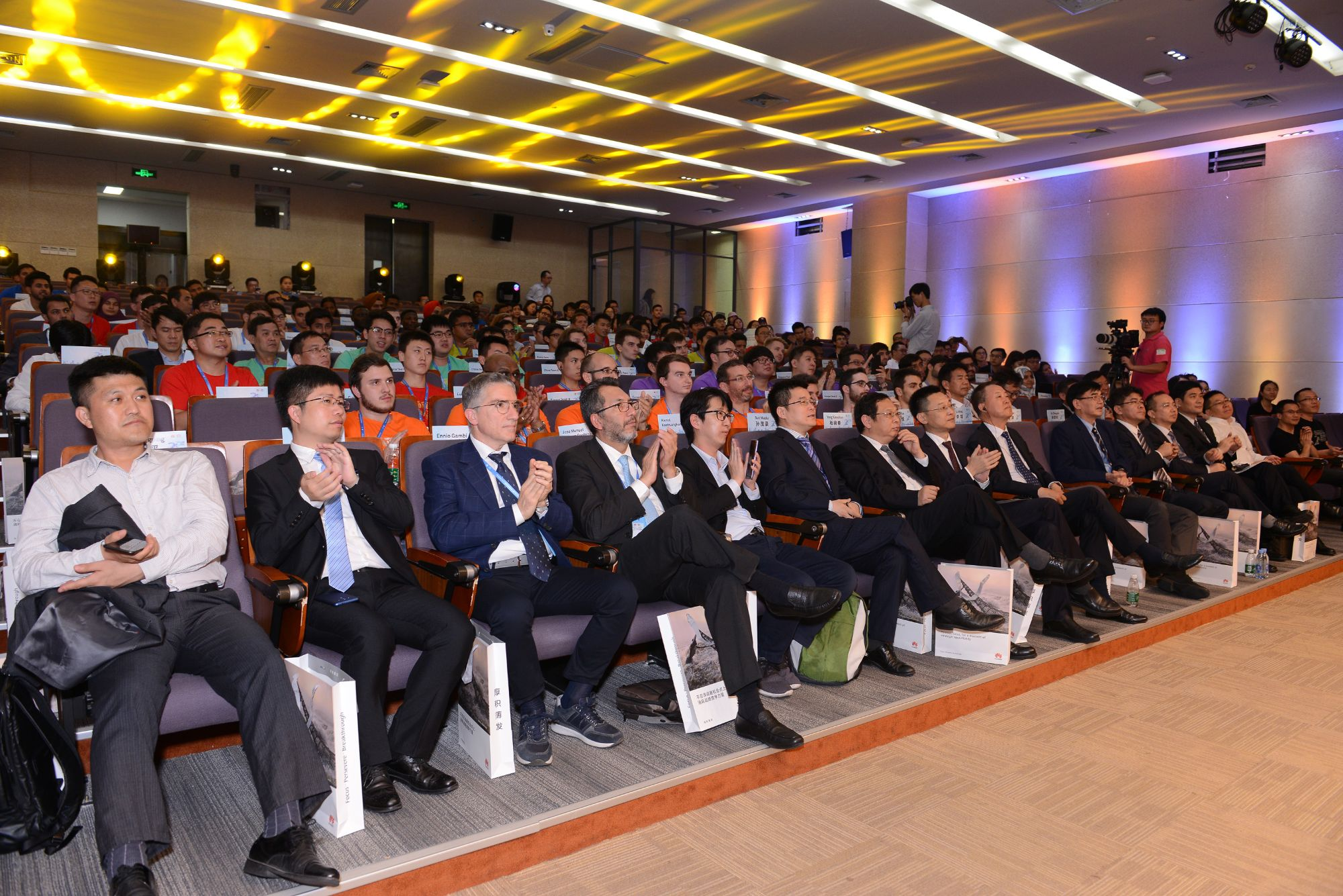Closing Awards Ceremony of Huawei ICT Competition 2018 Global Finals held at SUSTech