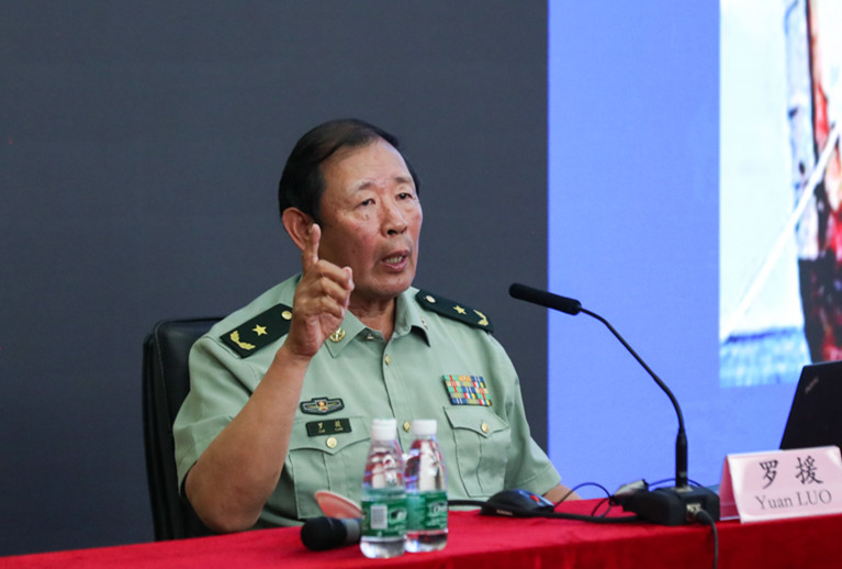 General Luo Yuan Lectures on National Security