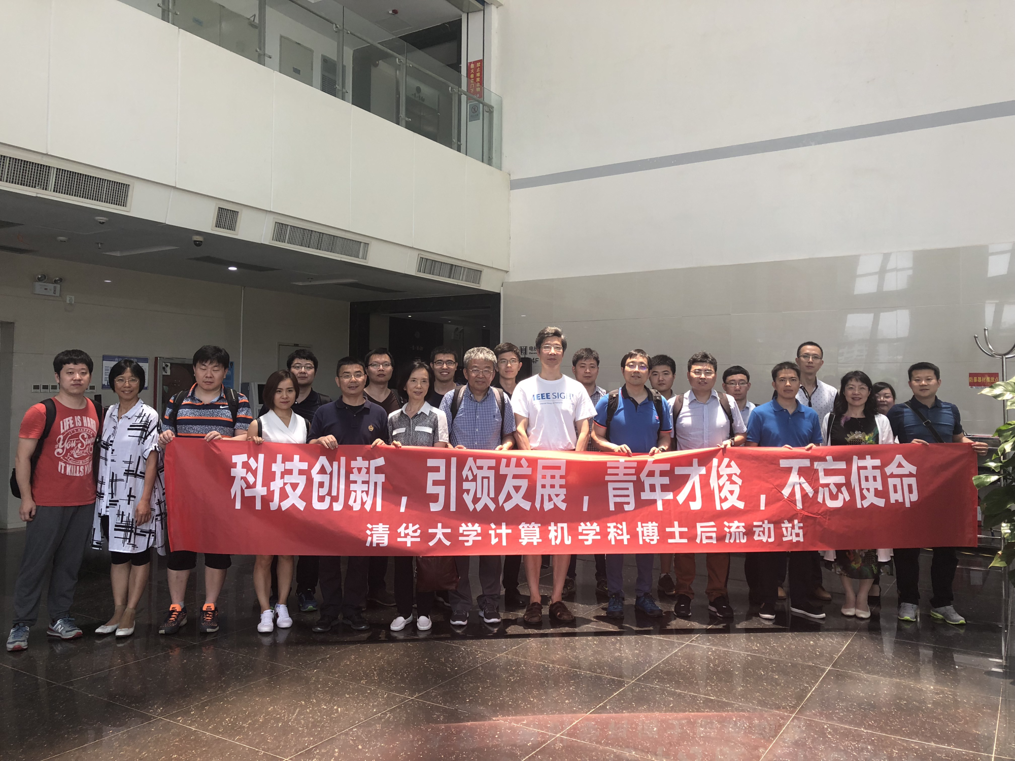 Computer Science Postdocs from Tsinghua University Visits SUSTech