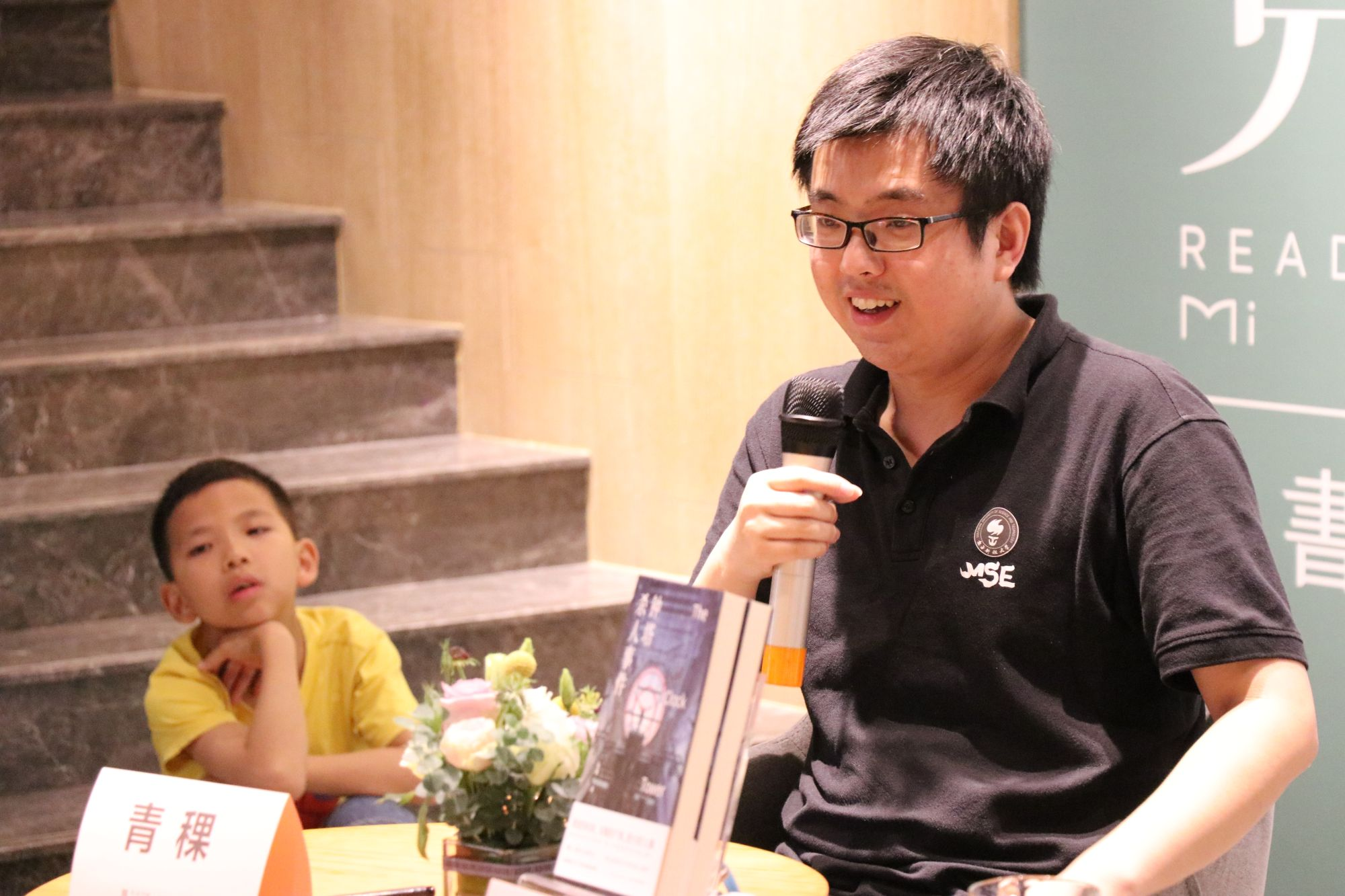 The Double Identity of Detective Fiction Author: Interview with Class of 2018 Student Hong Ying (aka Qing Ke)