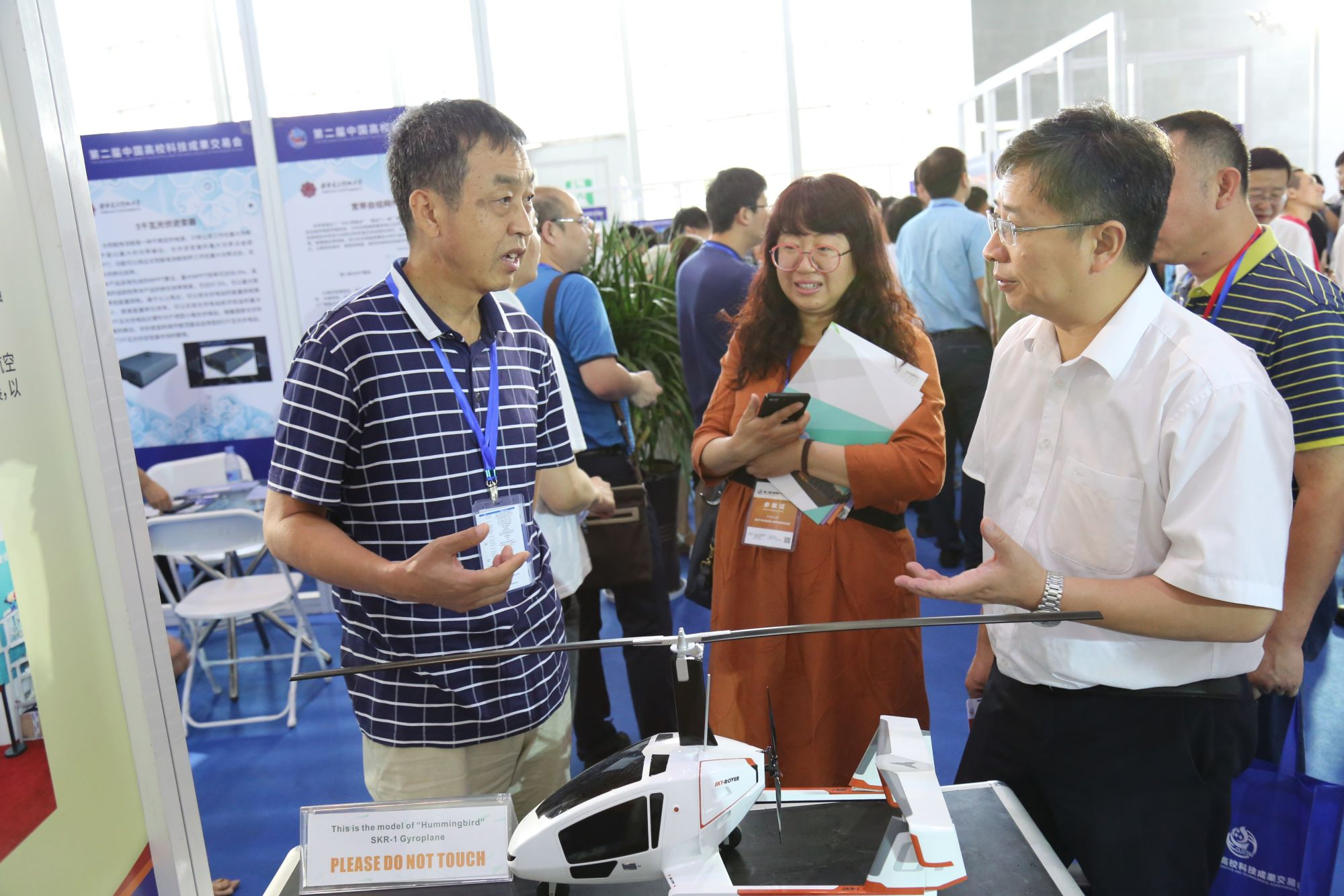 SUSTech Projects Make Presence Felt at Technological Fair for Chinese Universities