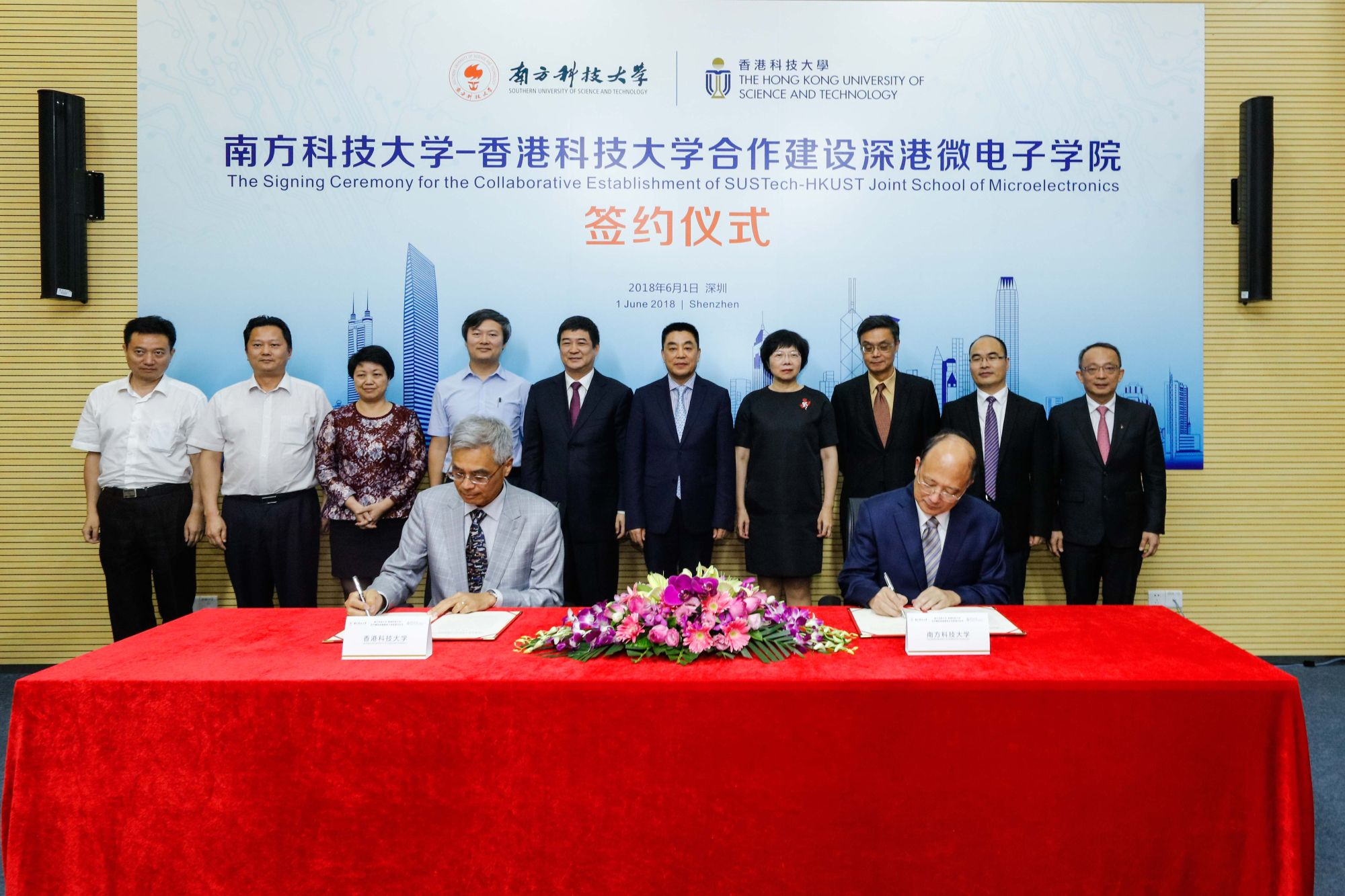 First Greater Bay Area HK-Mainland joint project between SUSTech and HKUST launched