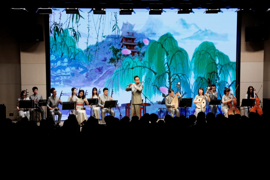 Shanghai Chinese Orchestra Concert at SUSTech