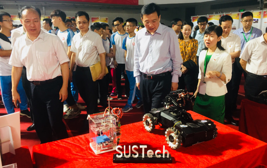 "SUSTech's ""Maker Workshop x Project Climb"" Presented at Provincial Education Forum"