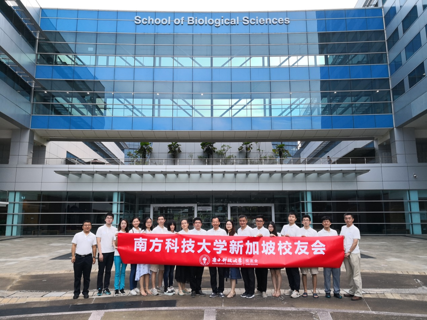 SUSTech Alumni Association in Singapore Founded