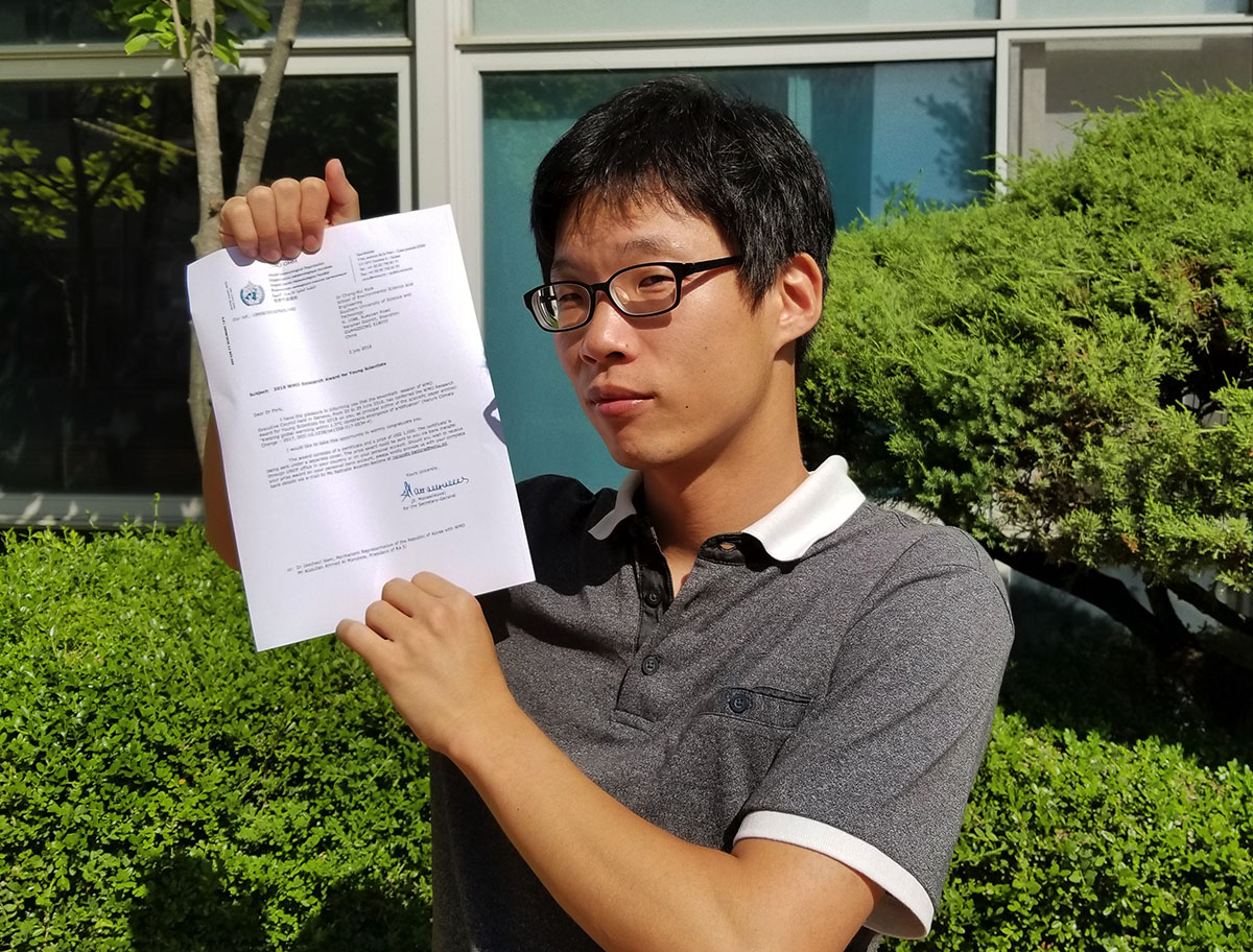 SUSTech Professor Chang-Eui Park Wins WMO Research Award for Young Scientists