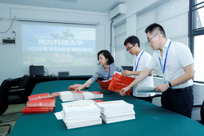 SUSTech Sends Admissions Letters to 30 Top Students of Guangxi
