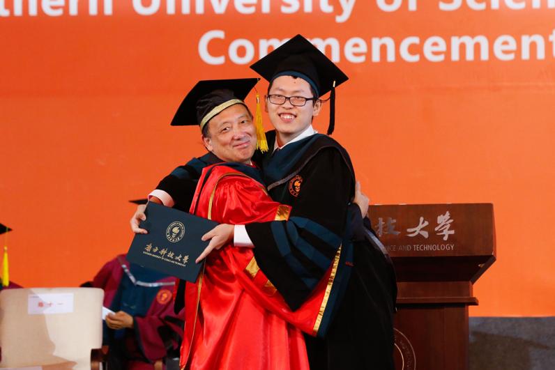 SUSTech University 2018 Commencement and Graduation Ceremony