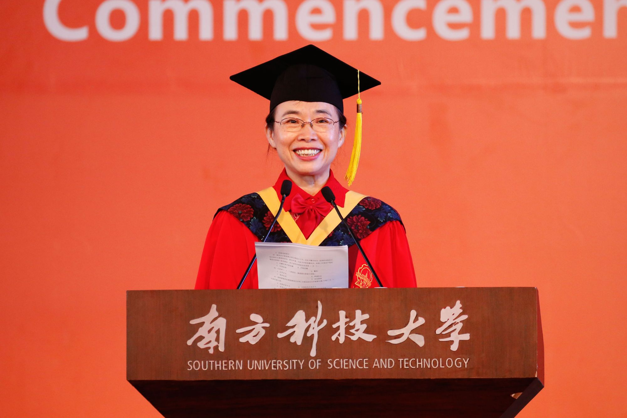 Remarks on SUSTech's 2018 Commencement from HIT Vice President Ding Xuemei