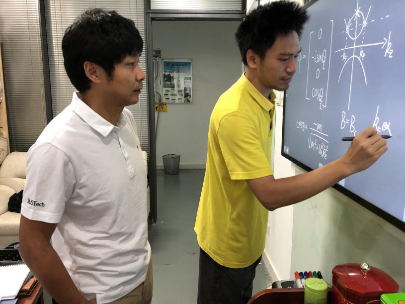 SUSTech Physics Graduate Published in Physical Review Letters Again