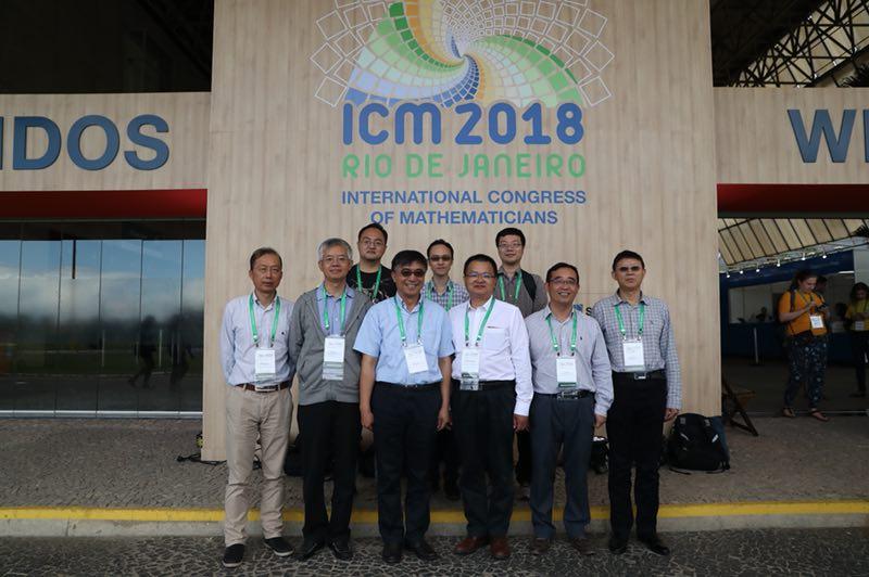 Vice President Tang Tao Presented Report at ICM 2018