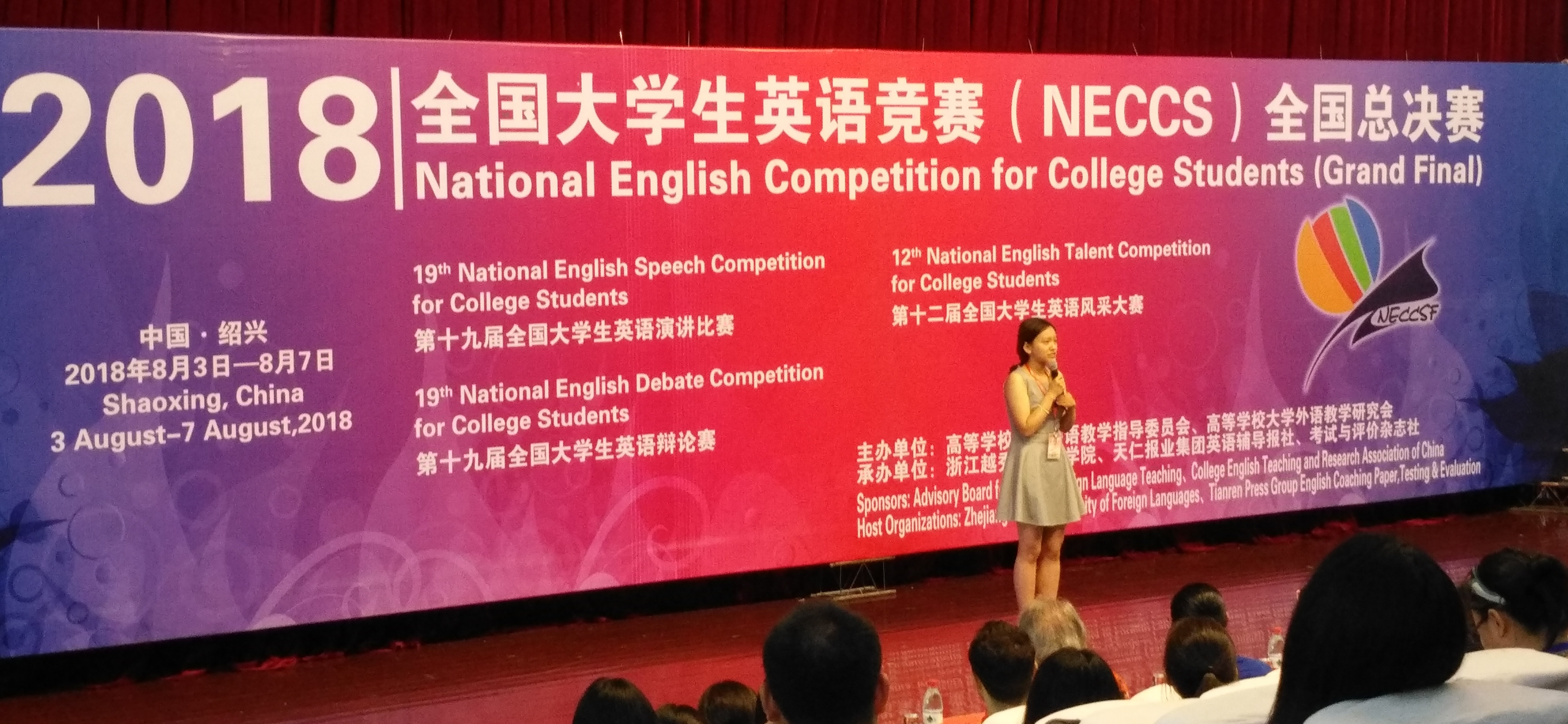 CLE Student and Staff Excels at National English Competitions