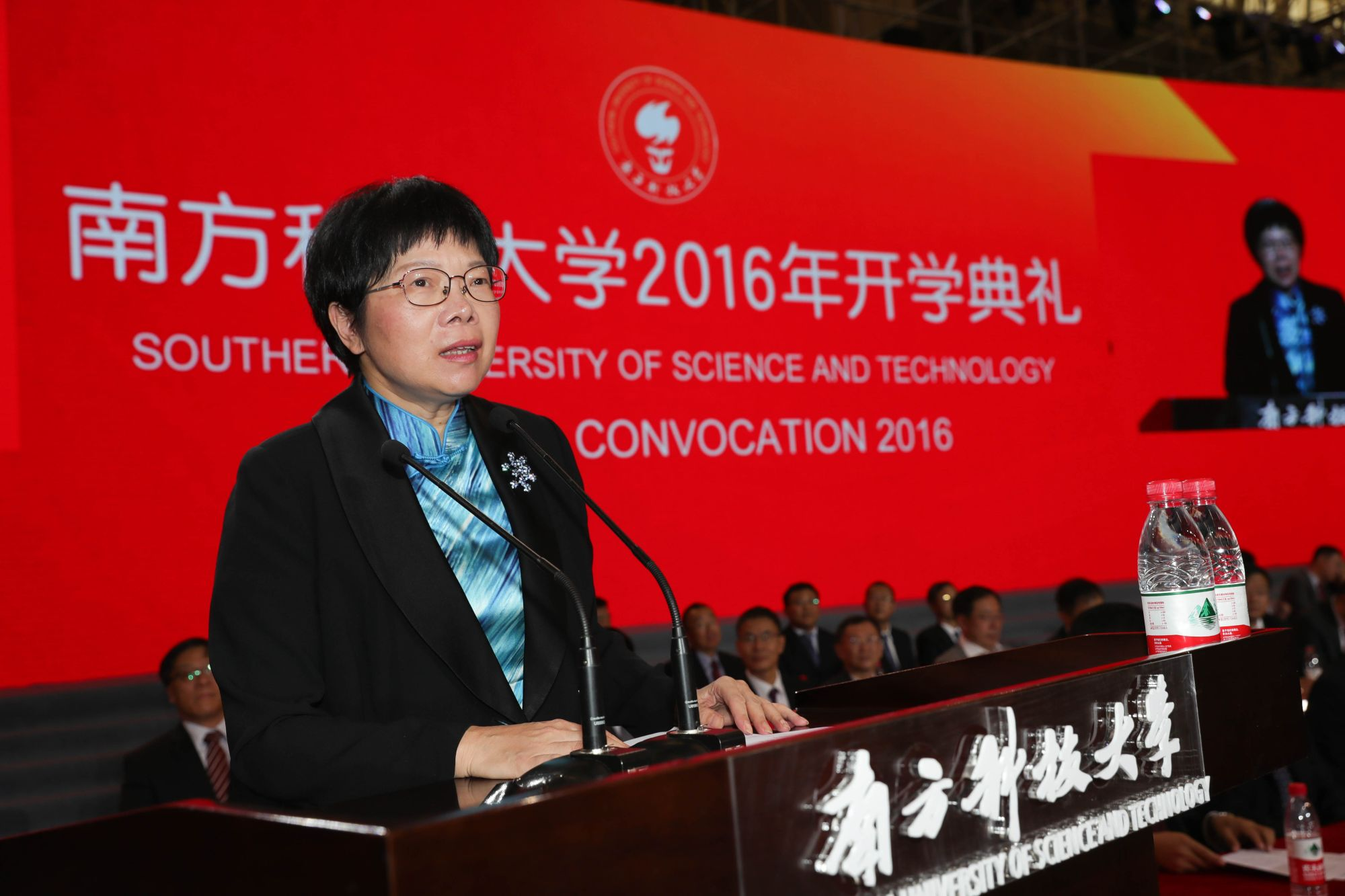 Shenzhen Special Zone Daily: University Council Chairperson Says World-Class Research University is SUSTech Priority