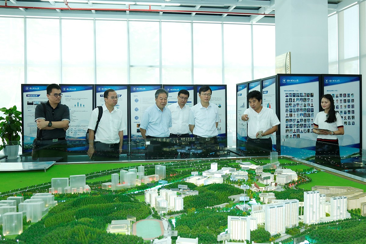 Kunshan Municipal Committee Member Visits SUSTech