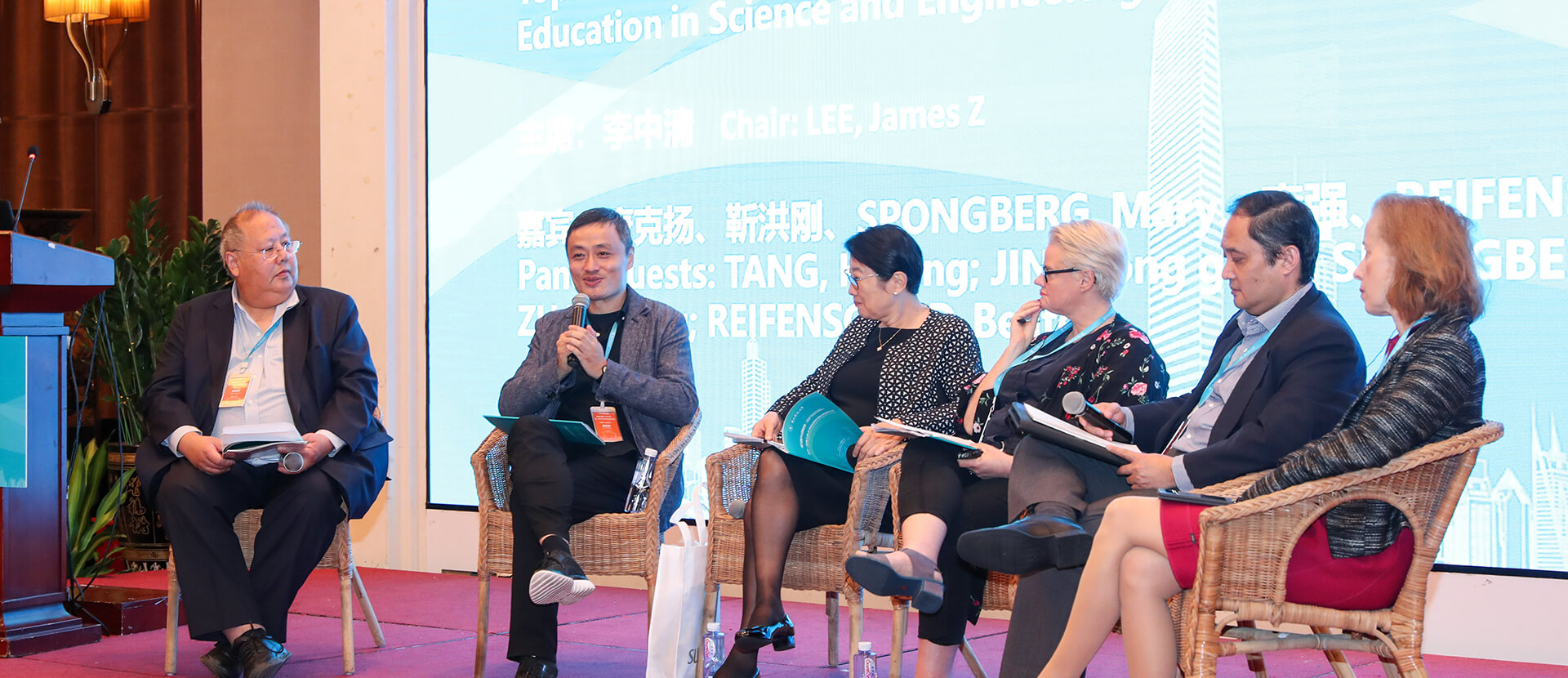 Humanities and Arts Education in World-class Science and Engineering Universities Forum Held