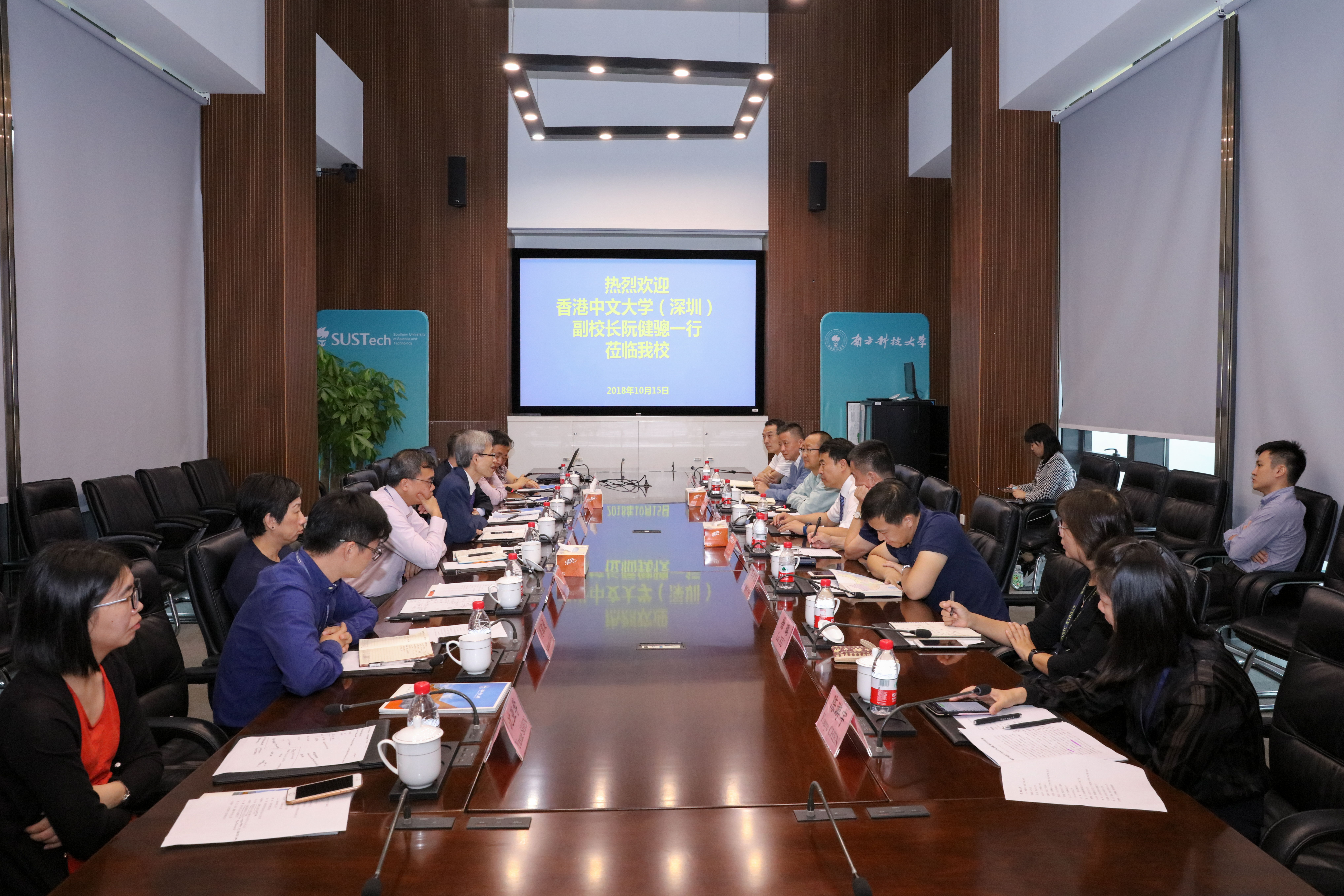 Vice President of CUHK-Shenzhen Visits SUSTech