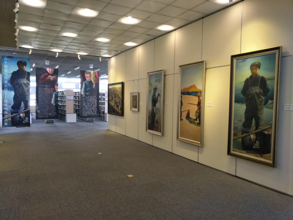 """SUSTech Art Center Holds Second """"Inside and Outside"""" Art Exhibition and Chen Ken Oil Painting Exhibition"""