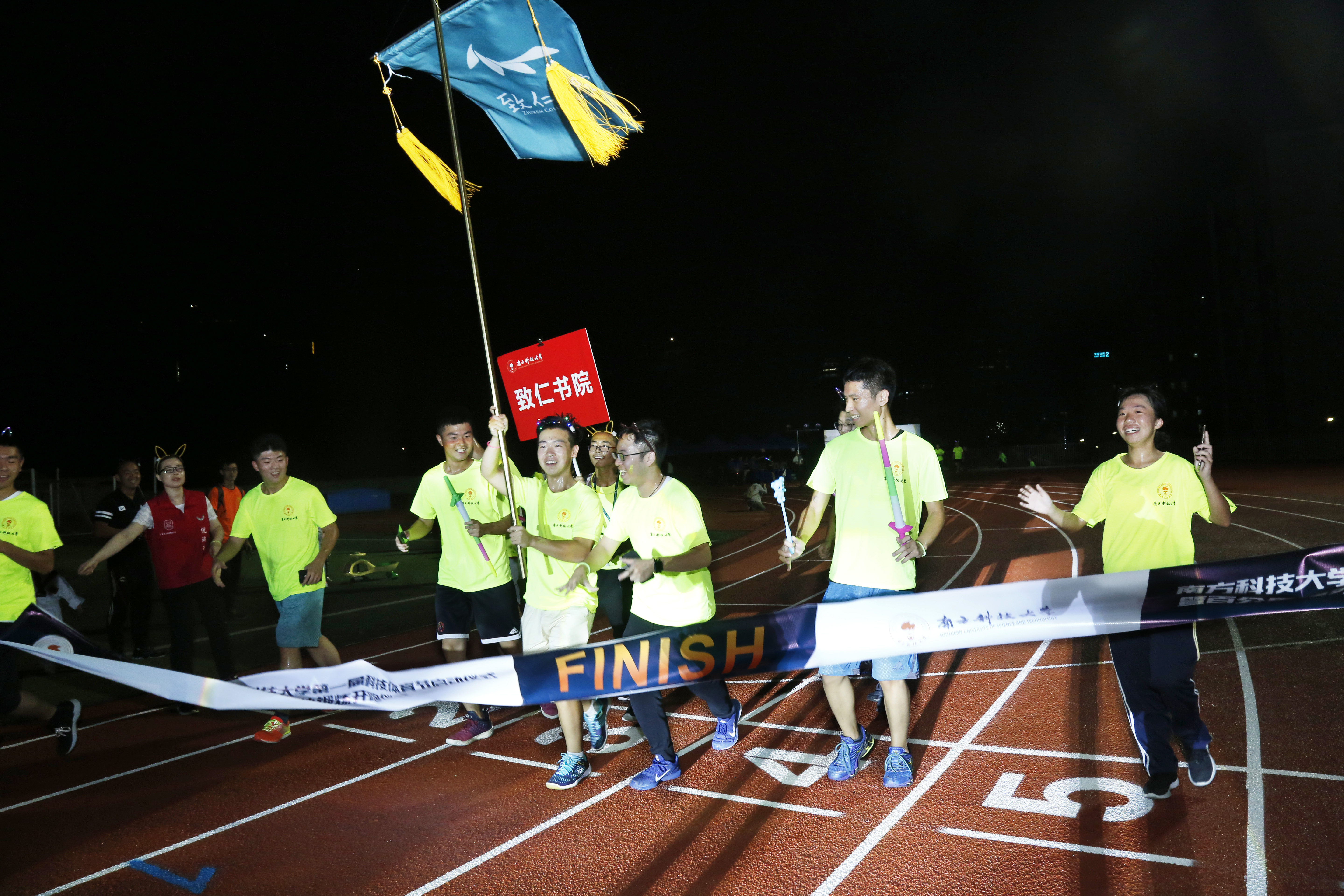 SUSTech Holds First Technology Sports Festival and Shining Run