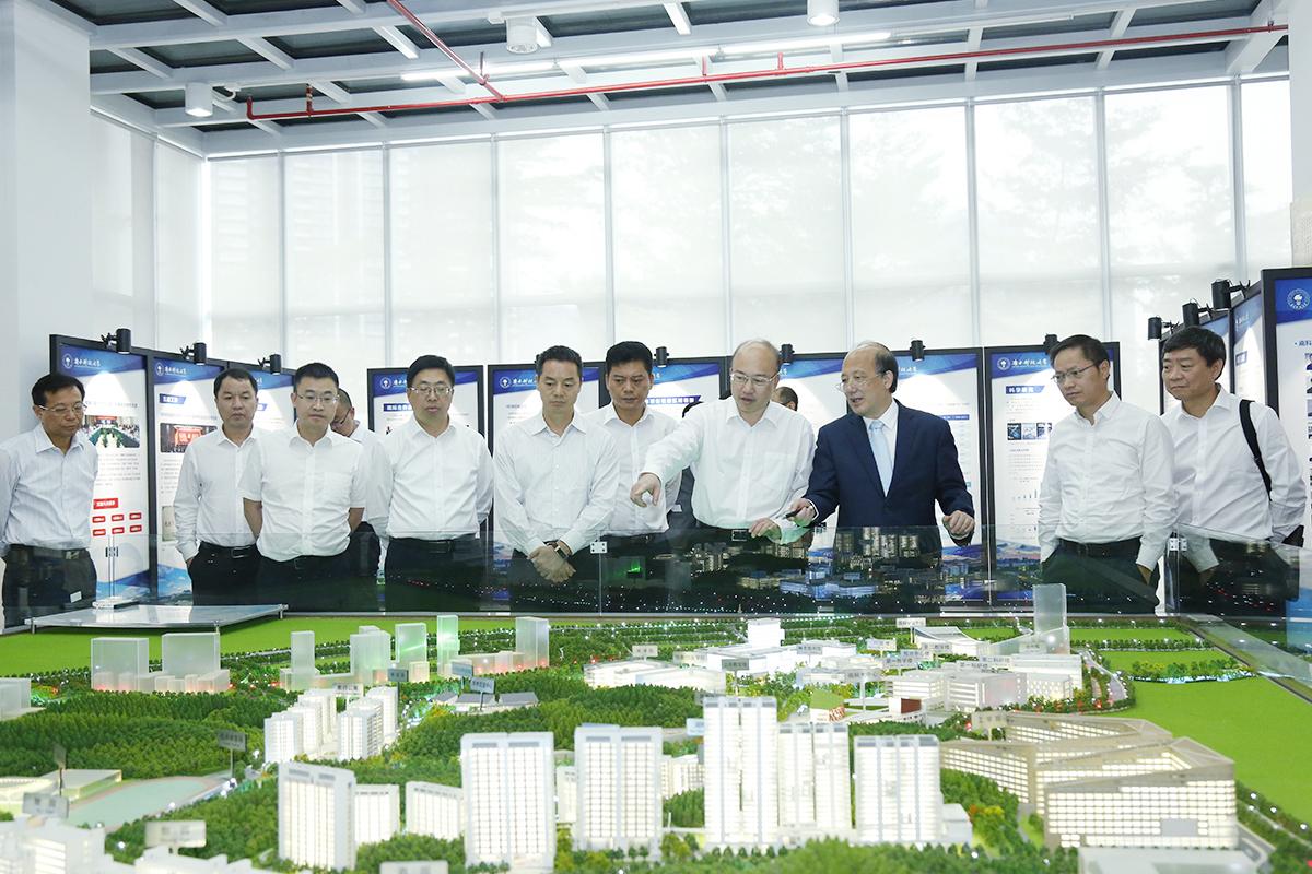Zhejiang's Jinhua City Delegation Visits SUSTech